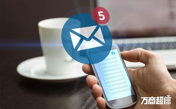 發網路虛擬號碼簡訊軟體嗎